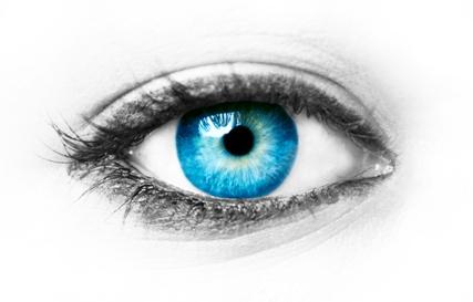 kurkumina w leczeniu oczu